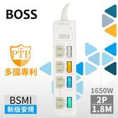 BOSS 5開4插2P高溫斷電延長線-1.8米