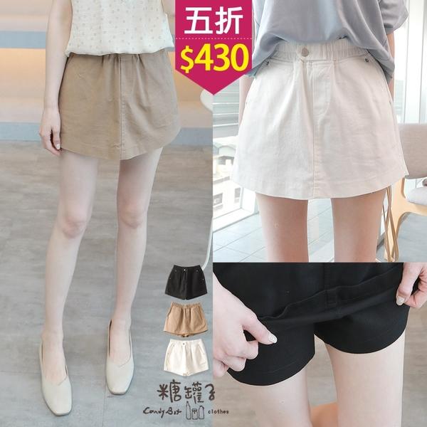 【五折價$430】糖罐子造型釦純色素面口袋縮腰褲裙→預購【KK7184】