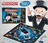 孩之寶強手游戲棋地產大亨富翁電子銀行升級版 家庭互動兒童玩具
