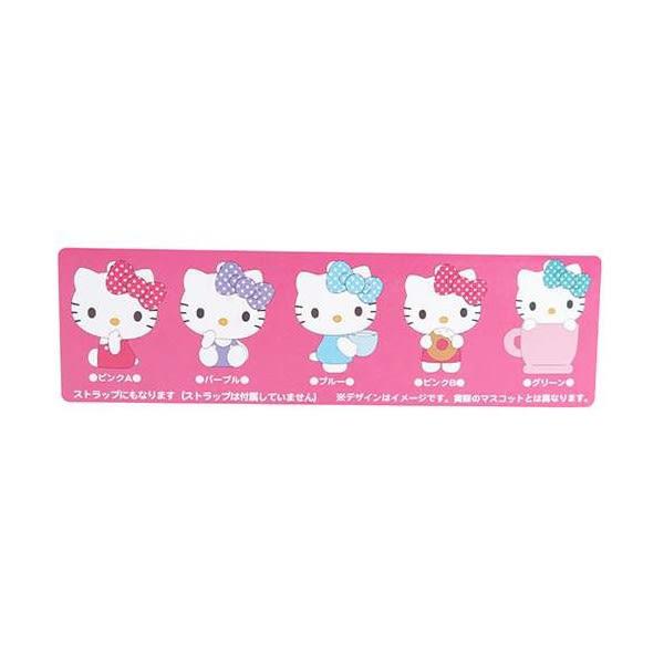 【震撼精品百貨】Hello Kitty 凱蒂貓~HELLO KITTY 入浴劑/入浴球