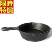 鑄鐵鍋 平底-日本南部鐵器不黏鍋無油煙健康煎蛋小煎鍋68aa25【時尚巴黎】