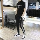 男士短袖t恤2019春夏季休閒運動兩件一套裝男韓版潮流帥氣衣服男  【PINKQ】