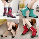雨鞋女中筒韓國時尚雨靴套鞋工作防水鞋防滑水靴膠鞋【毒家貨源】