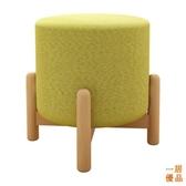 小凳子 小凳子 板凳 實木矮凳 沙發凳 圓凳 換鞋凳 優一居
