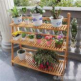 花架子室內花盆架陽臺客廳落地面多層多肉植物架實木igo    琉璃美衣