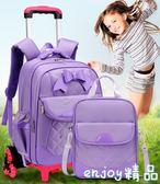 兒童拉桿書包6-12周歲女孩小學生拖拉書包2-3-5-6年級可拆卸背包  enjoy精品