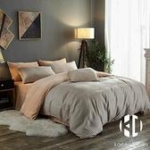法蘭絨四件套保暖加厚床上用品雙人被套200*230cm【Kacey Devlin】
