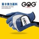 高爾夫球手套男耐磨透氣左右手雙手高爾夫手套布開車 【快速出貨】