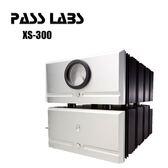 【新竹勝豐群音響】PASS  XS300 電源分離單聲道四件式後級擴大機!擴大機之最,稱霸全球!