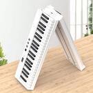 JYC Music 最新款 PJ-88C折疊式數位鋼琴-單機經典白色/可充電/支援藍芽連/附贈4大好禮