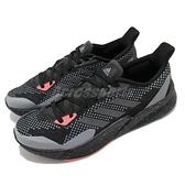 adidas 慢跑鞋 X9000L2 M 黑 灰 男鞋 科技風跑鞋 編織鞋面 舒適緩震 運動鞋【ACS】 EH0030