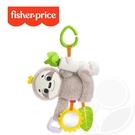 Fisher-Price 費雪 樹懶震動吊掛玩具【佳兒園婦幼館】