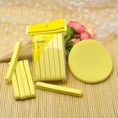 【Miss Sugar】【隨機出貨】洗臉海綿 比毛巾柔軟 BABY洗澡也適用 壓縮洗臉海綿 1【K4001808】