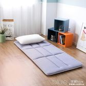 加厚床褥床墊1.5m床1.8m單人墊被1.2米學生宿舍床墊0.9m地鋪睡墊YYJ 深藏blue