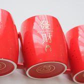 馬克杯新年禮物情侶咖啡杯陶瓷杯男女【奇趣小屋】