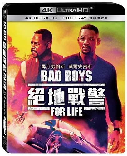 【停看聽音響唱片】【BD】絕地戰警 For Life 雙碟限定版『4K』