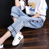 牛仔褲女七分褲網紅夏季薄款九分直筒褲女士顯瘦褲子高腰寬鬆闊腿 快速出貨