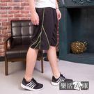 【D030】時尚線條涼感吸濕排汗休閒運動短褲(共二色)● 樂活衣庫