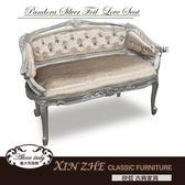 【欣哲古典家具】潘朵拉銀箔雙人椅SF283-P 休閒椅 椅子 扶手椅