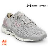 【UA Under Armour】女款慢跑鞋SpeedForm Intake 2  -灰粉(3000290101) 全方位慢跑概念館