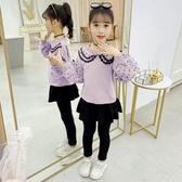 女童網紅套裝洋氣2020春秋裝 新款韓版中大童女孩裙褲兩件套兒童裝