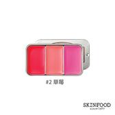 SKINFOOD甜心愛戀唇頰鮮果盒 #2 草莓 2.5g