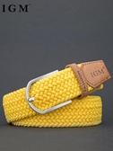 夏季潮無需打孔透氣彈力帆布編織腰帶男女士皮帶年輕人休閒褲帶
