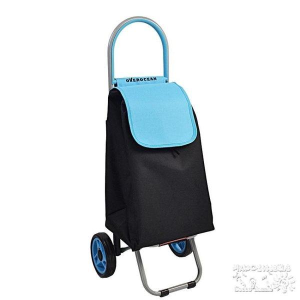 手拉購物行李便攜買菜可折疊小推車OU1038『科炫3C』