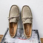 豆豆鞋 2019新款夏季休閒鞋韓版潮流英倫男鞋快手紅人社會豆豆鞋男真皮鞋 芊墨左岸