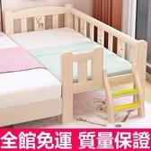 兒童床 實木兒童床男孩單人床女孩公主床邊床加寬小床兒童拼接大床