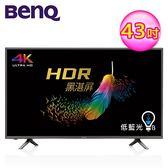 BenQ 43型 4K HDR 護眼智慧連網液晶顯示器 43JR700+視訊盒