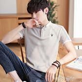 短袖T恤男潮流夏季韓版休閒純棉上衣半袖帶領體恤男裝翻領polo衫 港仔會社