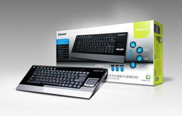 新竹【超人3C】IOGear 一對多藍芽鍵盤 內建觸控板 支援藍芽HID KT#IOGKBGKM611BW5