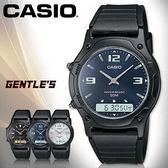 CASIO 卡西歐手錶專賣店 AW-49HE-2A 男錶 藍面數字 雙顯錶 樹脂錶帶 球形玻璃 鬧鈴 整點響報 防水
