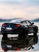 汽車模型 仿真日產尼桑GTR跑車合金車模 1:32兒童回力小汽車玩具車汽車模型