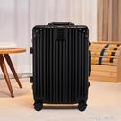 樸上旅行箱行李箱鋁框拉桿箱萬向輪20女男學生24密碼皮箱子26英寸 樂活生活館