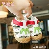 兒童涼鞋寶寶鞋子男童鞋女童鞋夏季包頭軟底防滑小童鞋嬰兒學步鞋 韓風物語