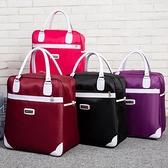 旅行袋短途行李包可套拉桿防水牛津布旅行包摺疊手提行李袋 夏日新品
