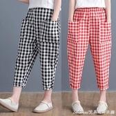 棉麻褲含棉新款格子闊腿褲女夏薄款九分褲寬鬆顯瘦韓版哈倫褲大碼休閒 快速出貨