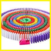 多米諾骨牌兒童益智智力玩具成人男女孩比賽小學生1000片大號積木第七公社