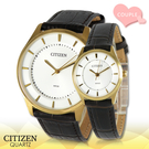 CITIZEN 星辰 手錶專賣店 BD0042-01A+ER0202-02A 對錶 石英錶 日系 皮革錶帶 白面 強化玻璃鏡面