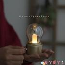 小夜燈 復古USB小夜燈法式生活浪漫星辰民宿咖啡廳道具臺燈 愛丫 免運
