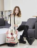 寵物多功能拉桿箱 寵物戶外旅游包雙肩包 寵物胸前背車載包包 YXS娜娜小屋