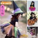 萬聖節兒童演出服裝親子裝長袖COS派對女巫角色扮演錶演服蓬蓬裙大宅女韓國館