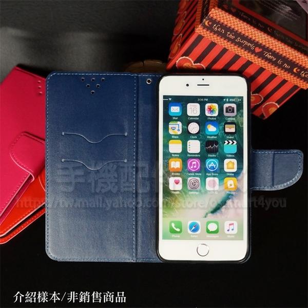 【簡約皮套】Nokia 6.1 Plus/X6 TA-1103 5.8吋 膚感磁扣側掀保護套/書本式翻頁/支架斜立/軟殼套-ZW