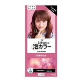 Liese莉婕 泡沫染髮劑-甜莓粉紅色 【康是美】