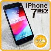 【中古品】iPhone 7 128GB
