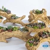花盆 蘋香園仿木頭家用多肉花盆創意大號口徑長方形多肉植物花盆非陶瓷