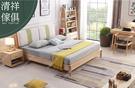 【新竹清祥家具】NBB-01BB04-北歐原木簡約五呎雙人床架 梣木 全實木 臥室