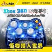 新款XBOX360手柄ONE有線無線PC手柄Steam電腦USB遊戲手柄NBA2K19YYJ 【原本良品】